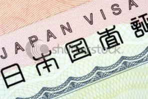 L'immigrazione come rimedio per il Giappone che invecchia